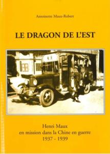 le dragon de l'est