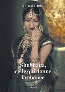 Shubhada